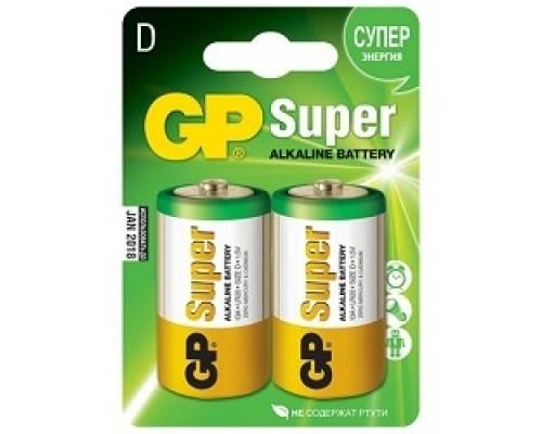 GP 13A-CR2 (Super) (2 шт. в упаковке) 02655
