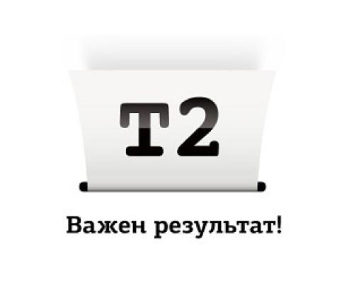 T2 CB316HE/№178 Картридж №178 для HP Deskjet 3070A/Photosmart 5510/6510/7510/B110/C8583, черный, С ЧИПОМ, 250 стр.