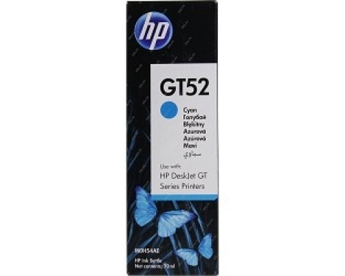 HP M0H54AE Чернила GT52 Голубой GT5810/5820 (8000 стр) (70 мл)