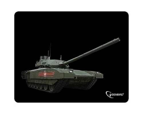 Коврик для мыши Gembird MP-GAME1, рисунок- танк-2, размеры 250*200*3мм