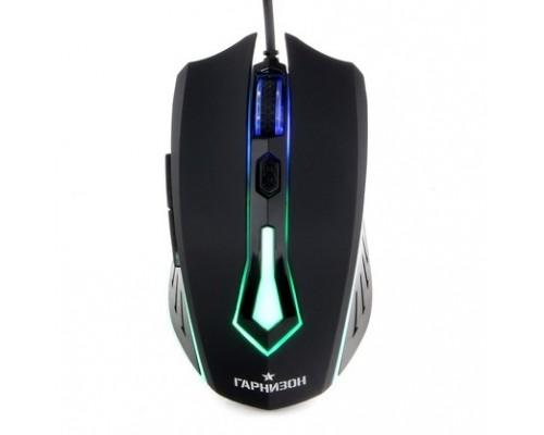 Гарнизон Мышь игровая GM-700G, Алкес, код Survarium, USB, чип Х1, черн., софт тач, 1600 DPI, 5кн